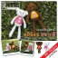 แพทเทิร์นตุ๊กตาถักหมีน้อยหลากสี thumbnail 1