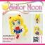 แพทเทิร์นตุ๊กตาถักเซเลอร์มูน (Sailor Moon Pattern) thumbnail 1