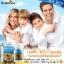 นมผึ้งHealthway Premium Royal Jelly 1,600 mg HDA 6%(365ซอฟเจล) thumbnail 2