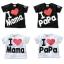 เสื้อยืดสกรีน I love papa mama thumbnail 1
