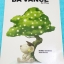 ►หนังสืออ.ปิง ดาว้อง◄ TH A294 อ.ปิง Davance คอร์สเทอร์โบวิชาภาษาไทย + สังคม เล่มตะลุยโจทย์แบบฝึกหัด จดครบเกือบทั้งเล่ม มีจดเน้นจุดที่ชอบออกสอบใน 9 วิชาสามัญ หนังสือเล่มหนาใหญ่ thumbnail 1