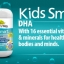 Nature's way Kids Complete (วิตามินรวม+Omega 96mg) แคปซูลหยดรสเบอรี่ 50เม็ด สุขภาพแข็งแรง+สมองดี (สินค้าแนะนำ exp.05/2019) thumbnail 3