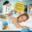นมผึ้งHealthway Premium Royal Jelly 1,600 mg HDA 6%(365ซอฟเจล) thumbnail 5