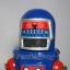 หุ่นยนต์สังกะสีไขลาน Roby Robot พ่นไฟ thumbnail 2