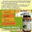 ยาลดน้ำหนักไนทริแคป กระปุก 30 เม็ด thumbnail 2