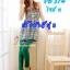 #ใหม่#SKINNYฮิตฮอตแฟชั่นเกาหลีเก๋สุดๆ PB374 ClassicSkinny กางเกงสกินนี่ Skinny ผ้ายืดเนื้อหนา ผ้านิ่ม รุ่นนี้ทรงสวยใส่สบายไม่มีไม่ได้แล้ว สีเขียว M thumbnail 1