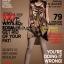 (ฟรีไซส์) [พร้อมส่ง] ATA293 ใหม่! เสื้อชีฟองแขนกุดลายเสือสุดเก๋ หน้าสั้นหลังยาว #381 thumbnail 1