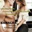 Kamagra Oral Jelly - เจลลี่รสผลไม้เพิ่มความแข็งแรง thumbnail 6