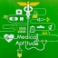 หนังสือเรียนพิเศษออนดีมานด์ ความถนัดแพทย์ Medical Aptitude Vol.1 thumbnail 1