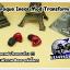 Baroque Inear Mod Transform (RED) (MINI DC) thumbnail 3