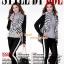 สาวอวบใส่ได้ XL 2XL 3XL) Zebra furknit lady blouse เสื้อคลุมไหมนิตติ้งปกเฟอร์ ลายม้าลาย แบบสวยมากทั้งหน้าหลัง thumbnail 1