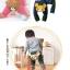 กางเกงก้นบานขาย่น no.1 thumbnail 2