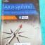 ►ครูพี่แนน Enconcept◄ ENG 3136 Ax ตะลุยโจทย์ วิชาภาษาอังกฤษม.ปลาย Vocab,Reading,Cloze Test,Conversation จดครบเกือบทั้งเล่ม thumbnail 1