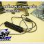 สาย Bluetooth คุณภาพเยี่ยมครับ (MINI DC) thumbnail 1