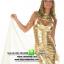 ชุดราชินีอียิปต์ ชุดแฟนซี ชุดคอสเพลย์ ชุดเจ้าหญิงอียิปต์ ชุดแฟนซีนานาชาติ ชุดเจ้าหญิง ชุดคอสเพลย์นานาชาติ thumbnail 1