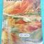 ►หมอพิชญ์ ไบโอบีม◄ BIO 4859 หนังสือกวดวิชา โอพีดี วิชาชีววิทยา Biological Diversity จดครบเกือบทั้งเล่ม จดละเอียดด้วยปากกาสี เล่มหนาใหญ่มาก thumbnail 1