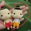 เด็กไทย PDF. (ส่งทางอีเมล์) thumbnail 1
