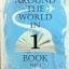 หนังสือเรียนภาษาอังกฤษ ENCONCEPT Entrance : Around The World In 1 Book Part 2 thumbnail 1