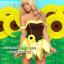 ชุดเจ้าหญิงดอกไม้ thumbnail 1