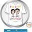 เสื้อคิดดีแบบ 012 - Size : S thumbnail 5