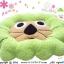เบาะรองนั่งแฟนซี-สิงโต-สีเขียว thumbnail 1