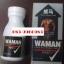 Waman ยากินเพิ่มขนาด บรรจุ 60 เม็ด thumbnail 1
