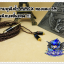 สายหูฟังเกรดพรีเมี่ยม ทองแดง 5N ถัก4เส้น (MMCX) thumbnail 2