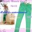 #หมด#SKINNYฮิตฮอตแฟชั่นเกาหลีเก๋สุดๆ PB479 ClassicSkinny กางเกงสกินนี่ Skinny ผ้ายืดเนื้อหนา ผ้านิ่ม รุ่นนี้ทรงสวยใส่สบาย สีเขียวลายสวยงานออเดอร์ XXXL thumbnail 1