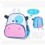 (โคนม) กระเป๋าเป้ zoo pack พิเศษรุ่นซิปเป็นรูปสัตว์ตามแบบกระเป๋าค่ะ thumbnail 2