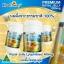 นมผึ้งHealthway Premium Royal Jelly 1,200 mg (365ซอฟเจล) thumbnail 1