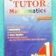 ►The Tutor◄ หนังสือเรียนคณิตศาสตร์ ม.1 มีเนื้อหา และสรุปสูตรในชั้น ม.1 มีโจทย์ฝึกฝนทักษะ และเฉลยด้านหลัง หนังสือใหม่เอี่ยม &#x2611 300 ฿ thumbnail 1