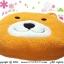 เบาะรองนั่งแฟนซี-หมี-สีส้ม thumbnail 1