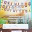 ►หนังสือเรียน ร.ร.เตรียมอุดม◄ SO A250 หนังสือเรียน วิชาสังคม กลุ่มสาระการเรียนรู้สังคมศึกษา ศาสนา และวัฒนธรรม ระดับชั้น ม.6 ภาคเรียนที่ 2 มีรอยไฮไลท์สีเน้นข้อความสำคัญหลายหน้า เนื้อหาตีพิมพ์สมบูรณ์ทั้งเล่ม thumbnail 1
