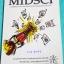 ►ร.ร.สวนกุหลาบ◄ SCI 4952 Midsci หนังสือสรุปวิทยาศาสตร์สำหรับนักเรียนชั้น ม.ต้น เรียบเรียงโดย นักเรียนผู้แทนประเทศไทย และนักเรียนค่ายโอลิมปิกวิชาการ ร.ร.สวนกุหลาบวิทยาลัย ในหนังสือมีสรุปเนื้อหาวิชาวิทยาศาสตร์ ม.ต้น ฟิสิกส์ เคมี ชีววิทยา วิทยาศาสตร์กายภาพ ด thumbnail 1