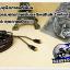 สายหูฟังเกรดพรีเมี่ยม ทองแดงคุณภาพดี+Smalltalk Control (MMCX) thumbnail 6
