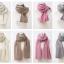 ผ้าพันคอผู้ชาย Man scarf ผ้า cashmere 180x30 cm - สี cream thumbnail 2