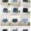 แพ็ค50ตัว:กางเกงยีนส์แท้สีฟอกแบบสวยๆเก๋ๆคละแบบไม่มีแบบซ้ำ thumbnail 1