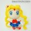 แพทเทิร์นตุ๊กตาถักเซเลอร์มูน (Sailor Moon Pattern) thumbnail 4