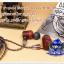 หูฟัง Projects หิมพานต์ In ear(อสงไขยV.5) MMCX thumbnail 5