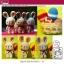 แพทเทิร์นตุ๊กตาถักกระต่ายน้อยอีสเตอร์ (Easter Bunnies) thumbnail 2