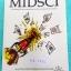 ►ร.ร.สวนกุหลาบ◄ SCI 5252 Midsci หนังสือสรุปวิทยาศาสตร์สำหรับนักเรียนชั้น ม.ต้น เรียบเรียงโดย นักเรียนผู้แทนประเทศไทย และนักเรียนค่ายโอลิมปิกวิชาการ ร.ร.สวนกุหลาบวิทยาลัย ในหนังสือมีสรุปเนื้อหาวิชาวิทยาศาสตร์ ม.ต้น ฟิสิกส์ เคมี ชีววิทยา วิทยาศาสตร์กายภาพ ด thumbnail 1