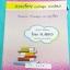 ►อ.ลำพูน◄ TH 2674 คอร์สภาษาไทย Turbo หนังสือสรุปเนื้อหาวิชาภาษาไทย เตรียมสอบเข้า ม.4 มีเทคนิคลัดเยอะมาก มีสูตรการจำ + สูตรลับ ของอ.ลำพูน และจุดที่ต้องระวังเป็นพิเศษ มีตัวอย่างข้อสอบที่ชอบออกสอบบ่อยๆ จดครบทั้งเล่ม จดละเอียดด้วยปากกาสีและดินสอ ลายมือจดเป็นร thumbnail 1