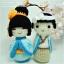 แพทเทิร์นตุ๊กตาถัก Kokeshi ตุ๊กตาญี่ปุ่น thumbnail 5