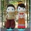 หนังสือแพทเทิร์น คู่แต่งงานชุดไทย thumbnail 4