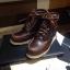 รองเท้าผู้ชาย | รองเท้าแฟชั่นชาย Cherry Boots หนัง Oiled Pull Up thumbnail 3