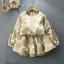 ชุด 2 ชิ้น เสื้อ+กระโปรงผ้าลูกฟูก (สีน้ำตาล) thumbnail 1