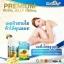 นมผึ้งHealthway Premium Royal Jelly 1,200 mg (365ซอฟเจล) thumbnail 6