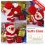 แพทเทิร์นตุ๊กตาถักซานตาคลอส thumbnail 1