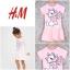H&M เดรสแมวมาลีน สีหวานมาก ผ้าหนานุ่ม (มีตำหนิ) thumbnail 2