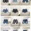 แพ็ค50ตัว:กางเกงยีนส์แท้สีฟอกแบบสวยๆเก๋ๆคละแบบไม่มีแบบซ้ำ thumbnail 3